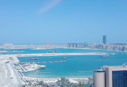 Full Sea View | Armani -Porshe Design|Upgraded