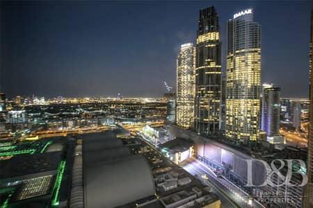 استوديو  للبيع في وسط مدينة دبي، دبي - CITY VIEW | HIGH FLOOR | EMAAR |  VACANT