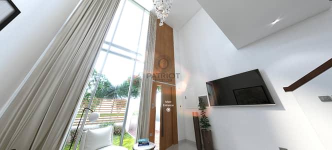 فیلا 1 غرفة نوم للبيع في دبي لاند، دبي - One BR Modern Loft Townhouse | Amazing Price | 20% Discount Price | Limited Time