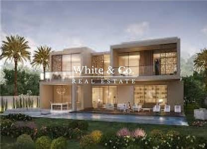 Plot for Sale in Dubai Hills Estate, Dubai - Large Plot| Fully Paid| Near Park Available Now