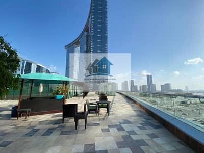 شقة 2 غرفة نوم للايجار في جزيرة الريم، أبوظبي - 12 Payment / Fully Furnished / Hurry !!!