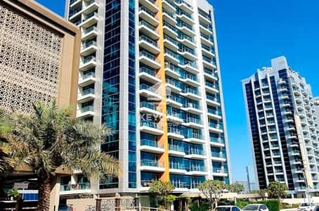 شقة 2 غرفة نوم للبيع في مدينة دبي الرياضية، دبي - Huge | Spacious 2 Bedrooms |  Sports city for Sale