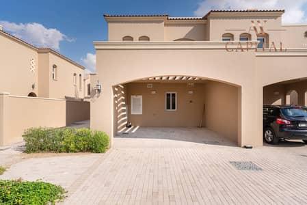 تاون هاوس 3 غرف نوم للبيع في سيرينا، دبي - Type B | Tenanted 09/2021 | Corner unit