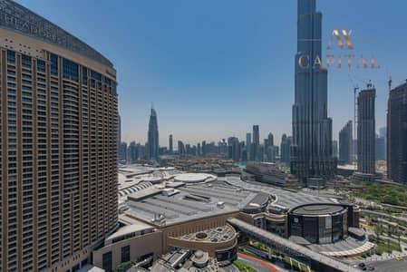 شقة 1 غرفة نوم للايجار في وسط مدينة دبي، دبي - Burj Khalifa View | Bills Inclusive | Spacious