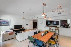 شقة في برج الجواهر B أبراج الجواهر التوأم دبي مارينا 2 غرف 1550000 درهم - 5035485