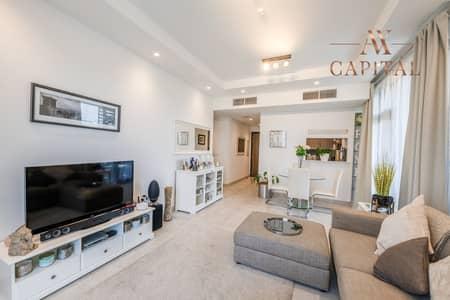 شقة 2 غرفة نوم للايجار في قرية جميرا الدائرية، دبي - Upgraded 2BR + STUDY   2 PARKINGS   UNFURNISHED