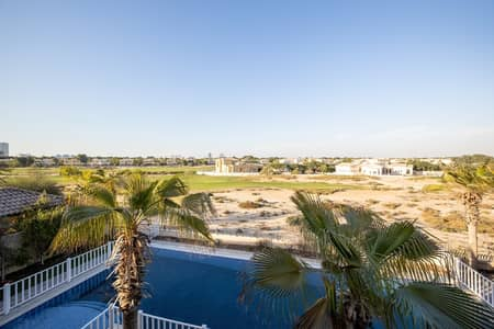 Rare 6 Bed | Golf Course View | Large Plot