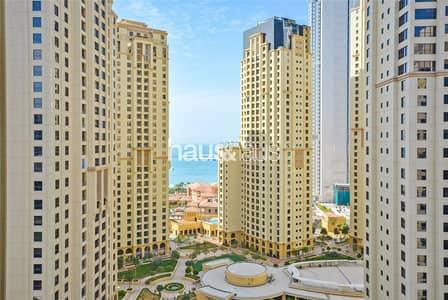 Ocean & Marina Views | Vacant | 2 Balconies