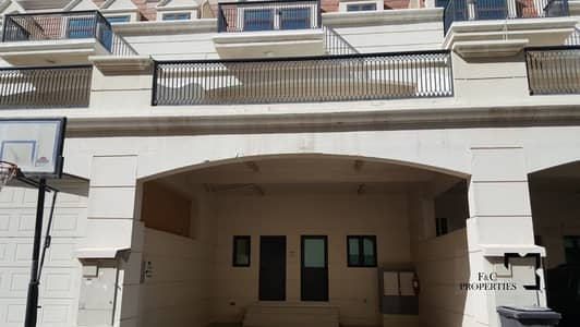 4 Bedroom Townhouse for Sale in Jumeirah Village Circle (JVC), Dubai - Large | 4bed +Maid | Top Location | Ready to Move
