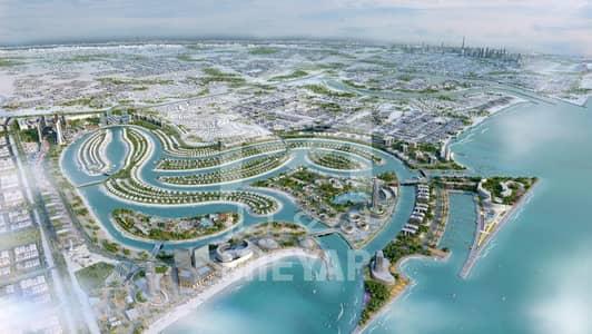 فیلا 4 غرف نوم للبيع في مدينة الشارقة للواجهات المائية، الشارقة - فيلا 4 غرف على البحر / شاطئ خاص / خطة دفع رائعة
