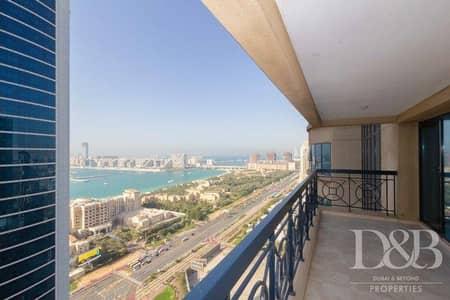 فلیٹ 3 غرف نوم للايجار في دبي مارينا، دبي - Huge Unit | Chiller Free | Maids + Laundry