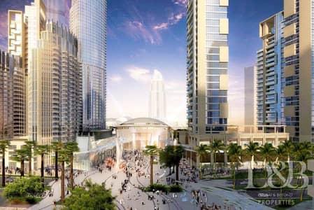 شقة 2 غرفة نوم للبيع في وسط مدينة دبي، دبي - Resale Unit | Burj & Fountain Views | Must Sell