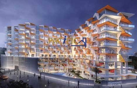 شقة 1 غرفة نوم للبيع في قرية جميرا الدائرية، دبي - 2 Weeks Offer | 30% Discount | 50%  Construction Finish