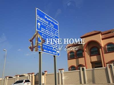 ارض تجارية  للبيع في مدينة شخبوط (مدينة خليفة ب)، أبوظبي - Mixed Use Land   Located on Corner & 2 Streets