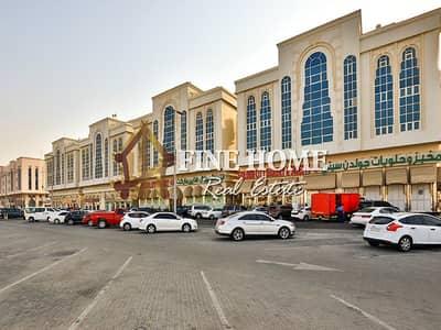 ارض تجارية  للبيع في مدينة خليفة أ، أبوظبي - Residential Land | Plot Area : 22,500 Sq.ft