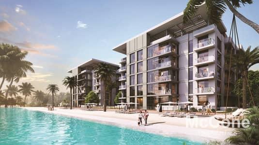 مبنى سكني  للبيع في مدينة محمد بن راشد، دبي - G+4 | Waterfront Building | Brand New