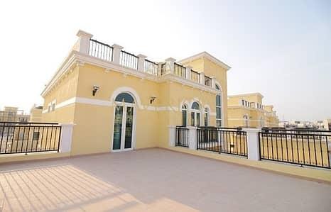 3 Bedroom Villa for Sale in Jumeirah Park, Dubai - Investor Deal | Large 3BR Villa + Maids | District 8