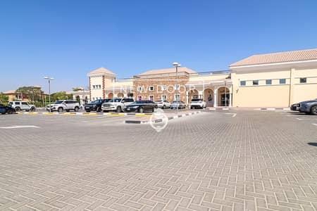 Plot for Sale in The Villa, Dubai - Perfect Shape | Best Deal | Great Location