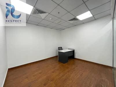 office@free utilities & new company setup