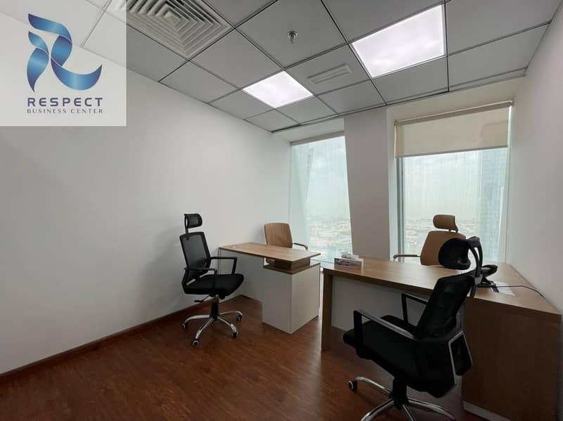 2 office@free utilities & new company setup