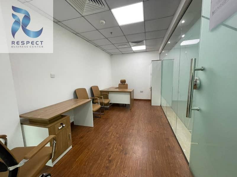 7 office@free utilities & new company setup
