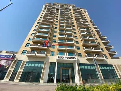 1 Bedroom Apartment for Sale in Culture Village, Dubai - Best Deal in Town 1/2/3 Bedrooms for Immediate Sale in Riah Tower