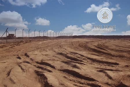 Plot for Sale in Rawdhat Abu Dhabi, Abu Dhabi - For Sale Commercial Land | Plot : 16
