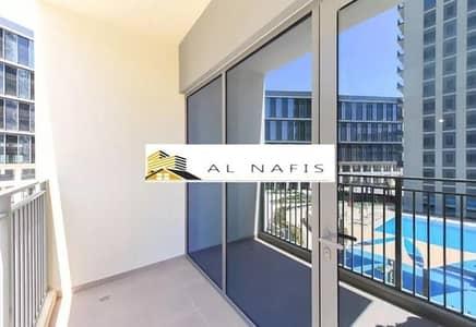 فلیٹ 1 غرفة نوم للبيع في دبي هيلز استيت، دبي - Brand New l  1 BHK for Sale l Park Heights 1 l  High Floor