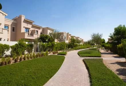 Amazing 3 Bedroom + maids at Mira 1 for 1.45 Million AED only