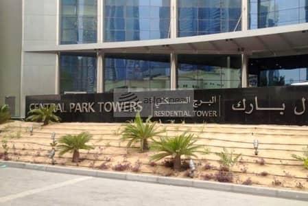 شقة 1 غرفة نوم للبيع في مركز دبي المالي العالمي، دبي - Perfectly Located | Lovely 1BR | Fully Facilitated