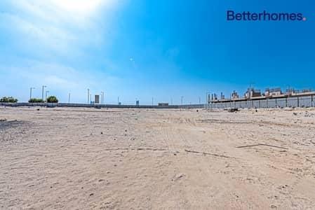 ارض سكنية  للبيع في جزيرة الريم، أبوظبي - Sea View Plot | Mixed Used | 2B + 2P + 10 Floors