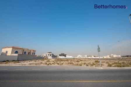ارض سكنية  للبيع في ند الشبا، دبي - On Two Roads & Sikka Close to Park Great Location