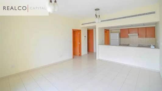 شقة 1 غرفة نوم للايجار في الروضة، دبي - |SPECIOUS LAYOUT| CHILLER FREE | VACANT |