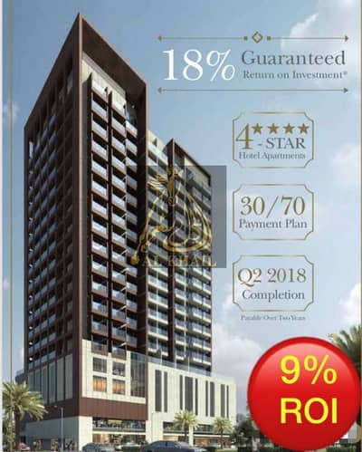 Bulk Unit for Sale in Jumeirah Village Circle (JVC), Dubai - Bulk Deal! Six 2BR Apartment for sale in JVC | Fully Furnished | 30/70 Payment Plan | GUARANTEED 9% RETURNS