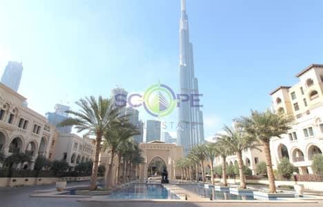 Office for Sale in Downtown Dubai, Dubai - Fully Fitted Office for Sale in Old Town