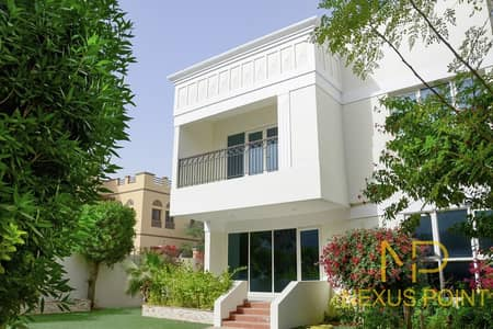 Family Friendly Community with Large Private Garden