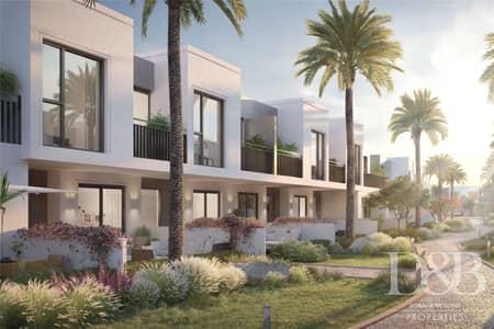 تاون هاوس 3 غرف نوم للبيع في دبي الجنوب، دبي - Resale | Motivated Seller | 2 Years Post Handover
