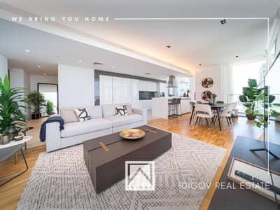 فلیٹ 3 غرف نوم للبيع في جزيرة بلوواترز، دبي - Beautiful 3BR | Dubai Eye View | Maid Room