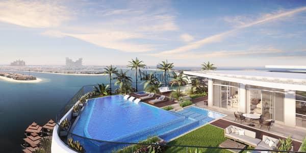 Beach & Burj Al Arab view  | Private Beach