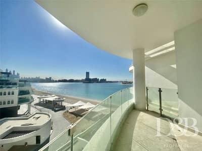 فلیٹ 2 غرفة نوم للبيع في نخلة جميرا، دبي - 2 Bedrooms | Vacant Now | Private Beach