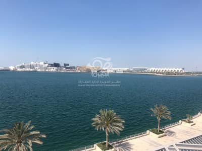 فلیٹ 2 غرفة نوم للايجار في شاطئ الراحة، أبوظبي - Partial Sea View| Big Terrace | Luxurious Layout