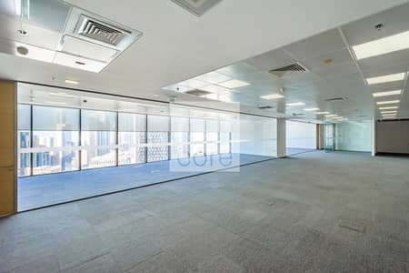 Fitted unit | High Floor | Index Tower
