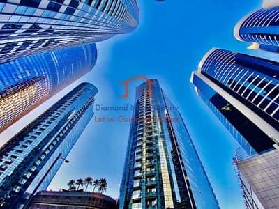 3 Bedroom Flat for Rent in Al Reem Island, Abu Dhabi - No Agency Fee I 3 Master Bedrooms I Maid