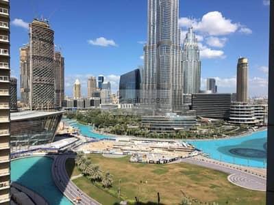 فلیٹ 1 غرفة نوم للبيع في وسط مدينة دبي، دبي - Best 1BR Apartment  with Balcony Burj Khalifa View