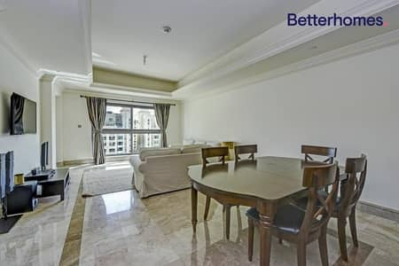 1 Bedroom Flat for Sale in Palm Jumeirah, Dubai - Furnished | With Balcony | Community View