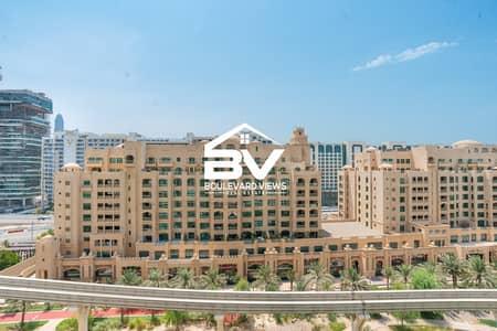 فلیٹ 2 غرفة نوم للبيع في نخلة جميرا، دبي - Spacious Size | Park View | Low floor