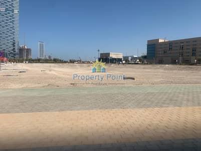 Mixed Use Land for Sale in Al Reem Island, Abu Dhabi - Great Investment | Mixed Use Land for SALE | Al Reem Island