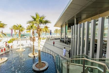 فلیٹ 2 غرفة نوم للايجار في شاطئ الراحة، أبوظبي - A Comfortable Apartment In A Peaceful Setting