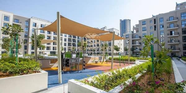 شقة 1 غرفة نوم للبيع في الخان، الشارقة - Stunning 1 BR In Maryam Island Sharjah UAE