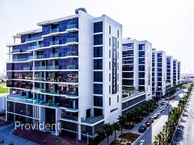 فلیٹ 3 غرف نوم للبيع في داماك هيلز (أكويا من داماك)، دبي - No Agency Fee | Extra Large unit | Near to Park